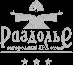 (c) Hotelrazdolie.ru